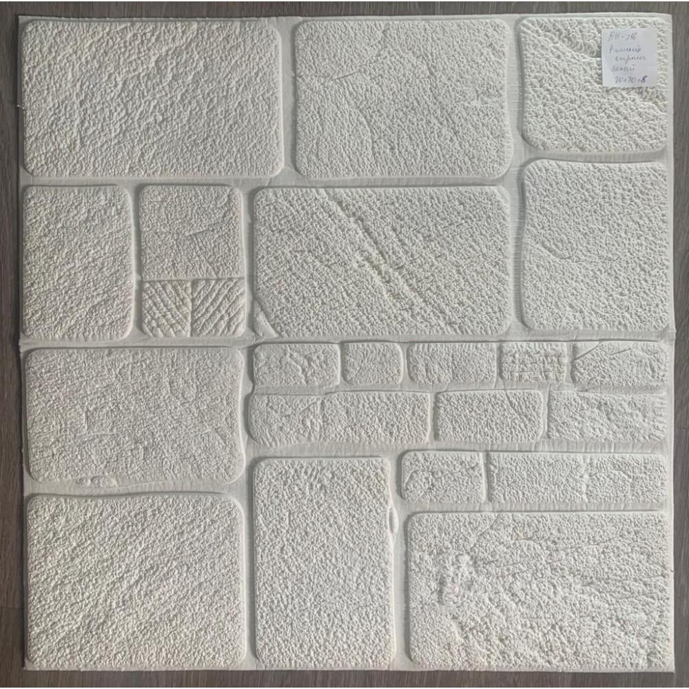 Блок интерьерного покрытия Римский кирпич Белый (1 шт)