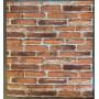 """Блок интерьерного покрытия """"Нью-Йорк"""" кленовый сироп (1 шт)"""