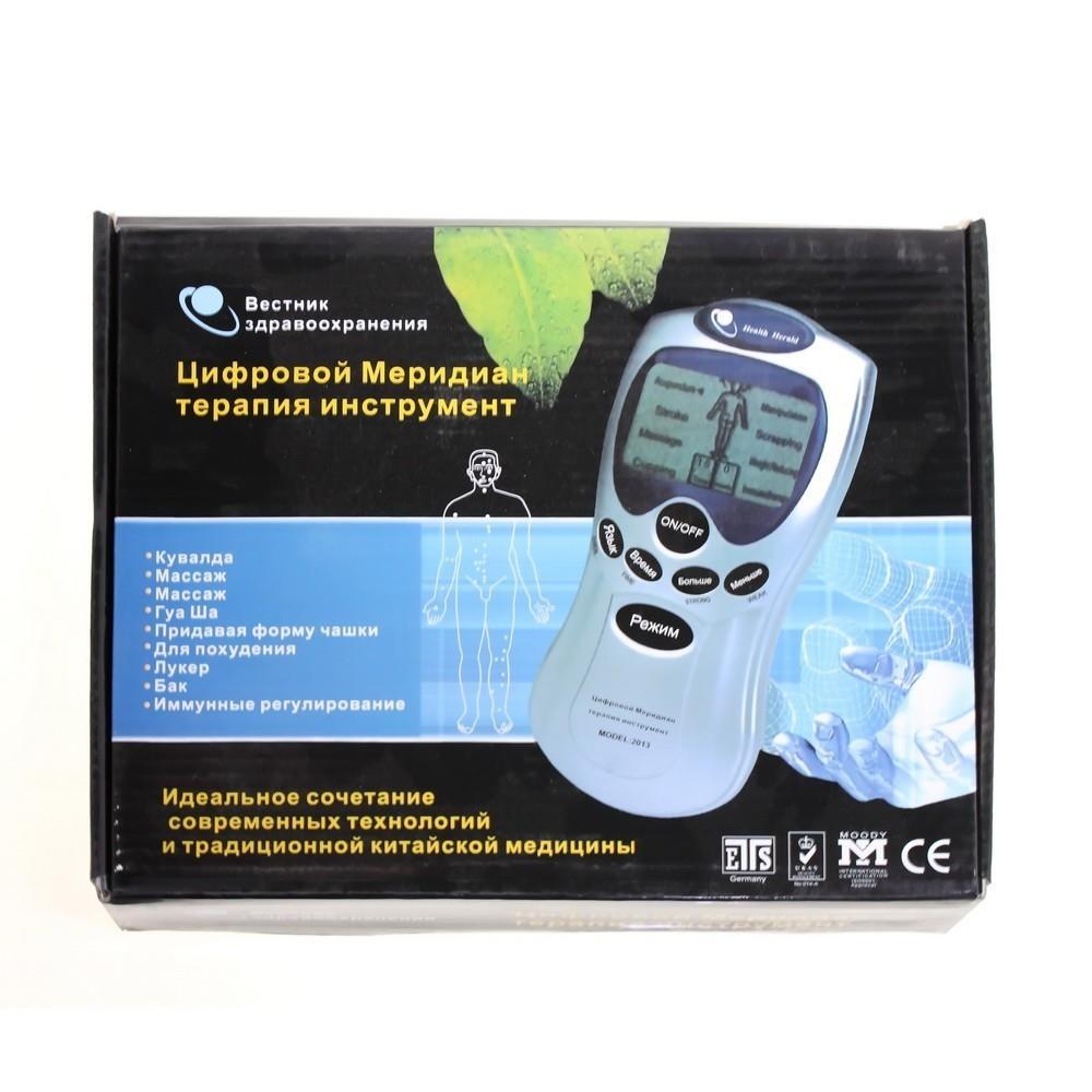 """Инструмент для терапии """"Цифровой меридиан"""""""