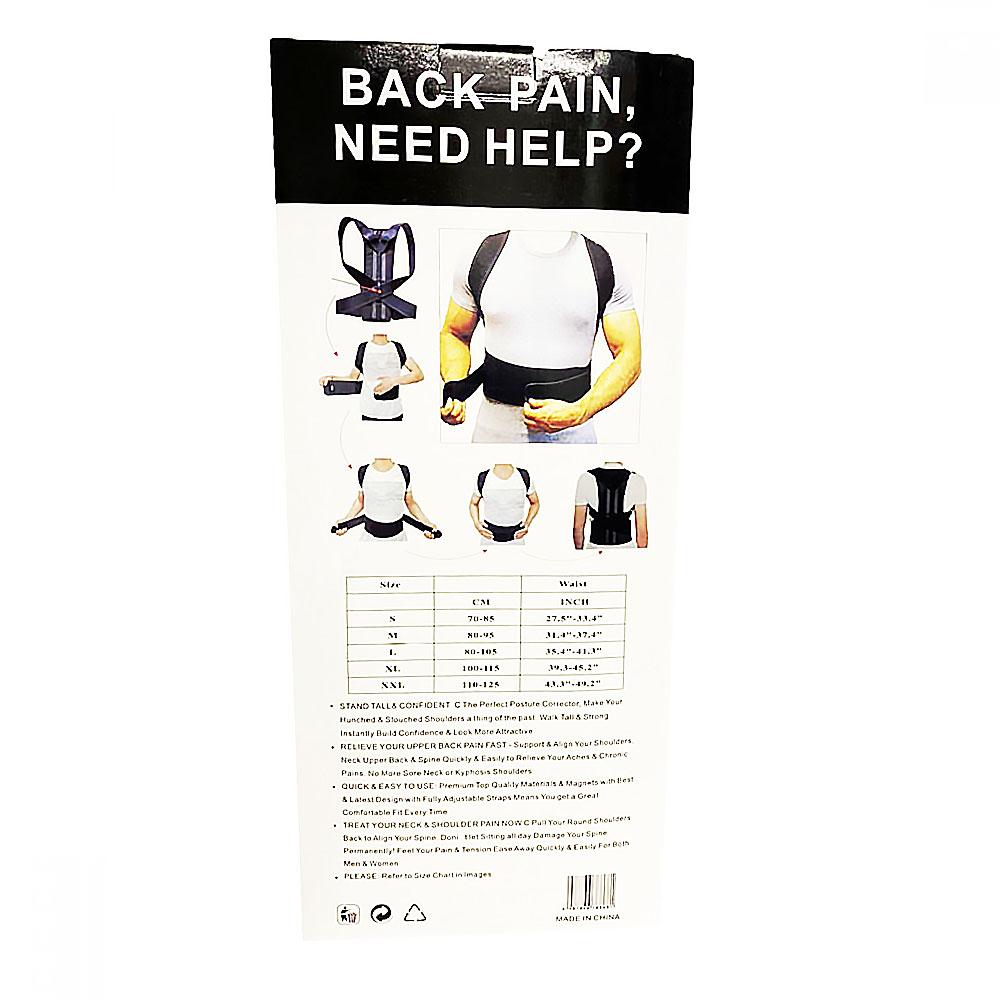 Ортопедический корсет  для спины с рёбрами